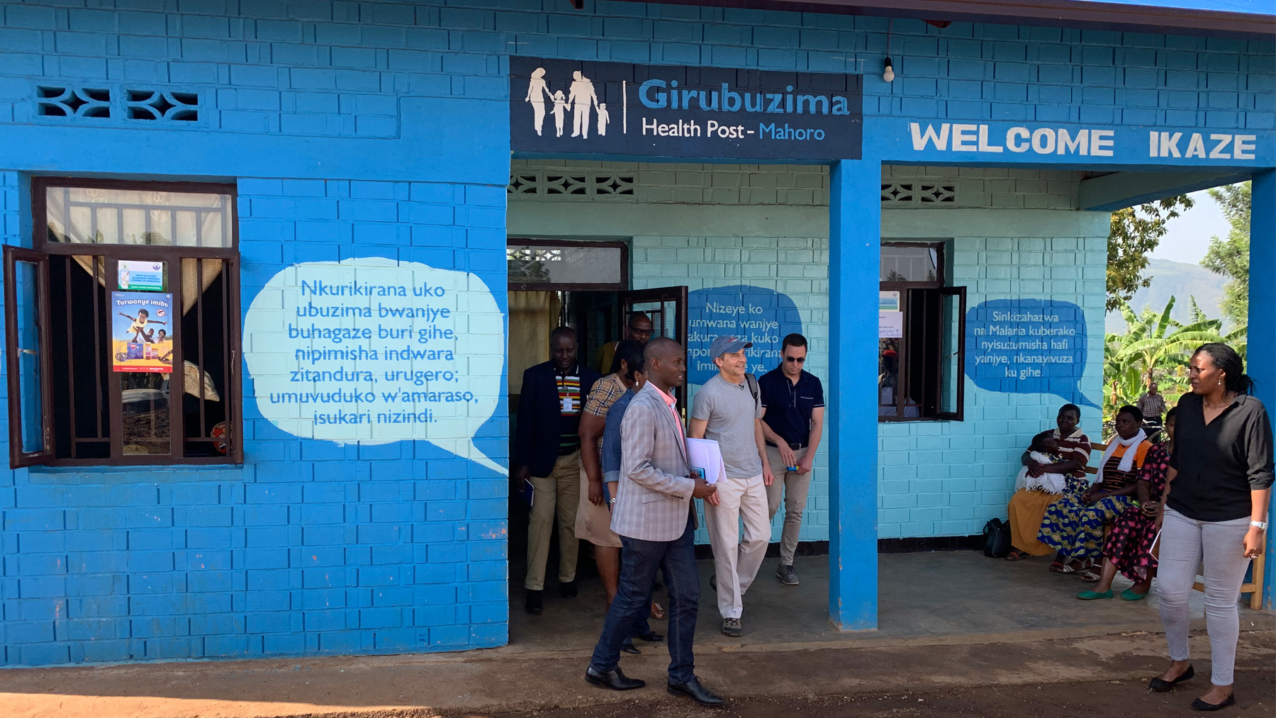 Fisk Johnson leaving a Health Post in Rwanda.